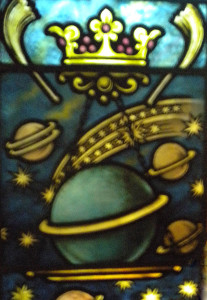 Stained Glass Panel - Rosh Hashanah